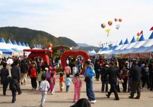Festival pomme Cheongsong